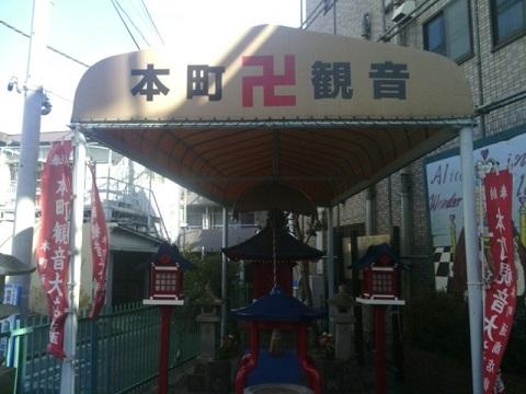 本町卍観音