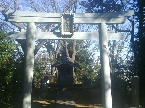 駒岡浅間神社