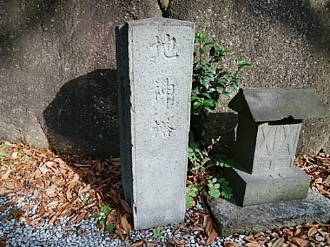 熊野神社地神塔