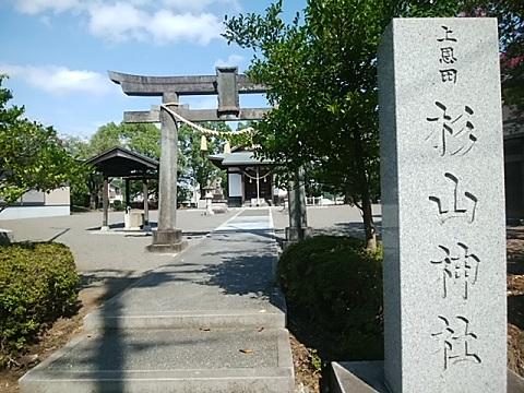 上恩田杉山神社鳥居
