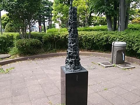市ヶ尾横穴古墳群塔の像
