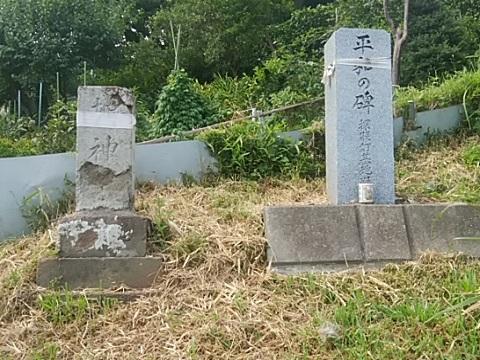 古沢地神塔