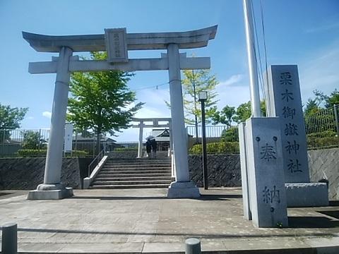 栗木御嶽神社鳥居