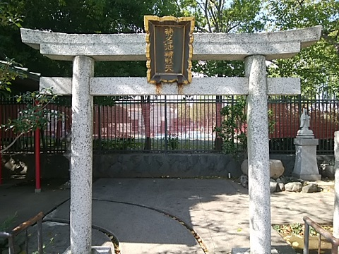 菊名池弁財天鳥居