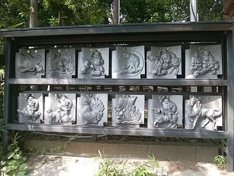 北新羽杉山神社瓦