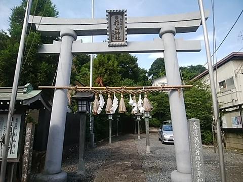新羽杉山神社鳥居