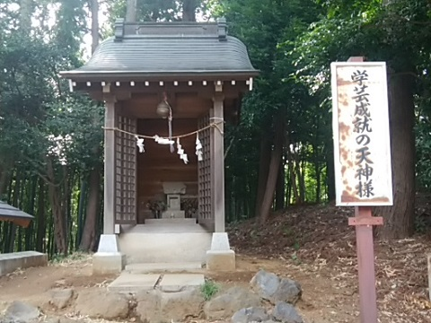 新吉田杉山神社天神社