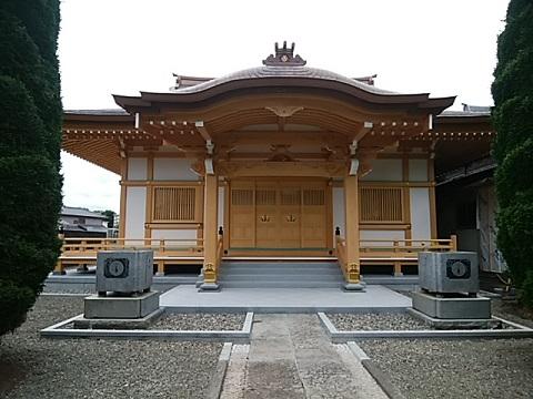 専称寺新本堂