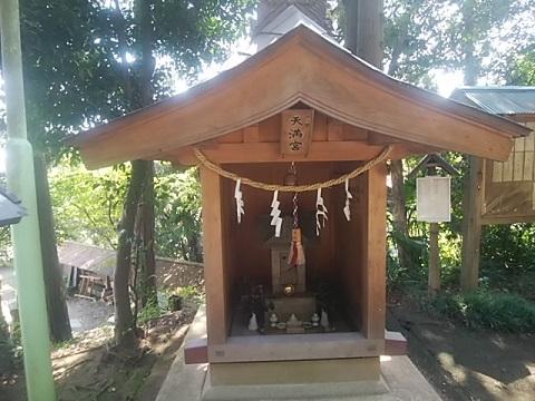 十二神社天満宮