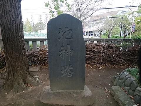小杉神社地神塔