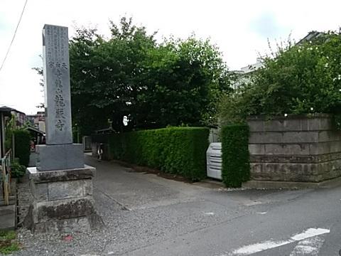 龍厳寺の前