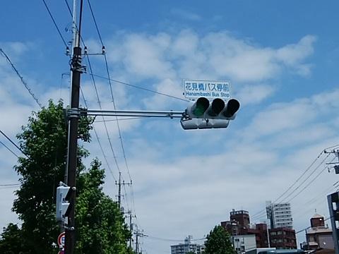 花見橋バス停