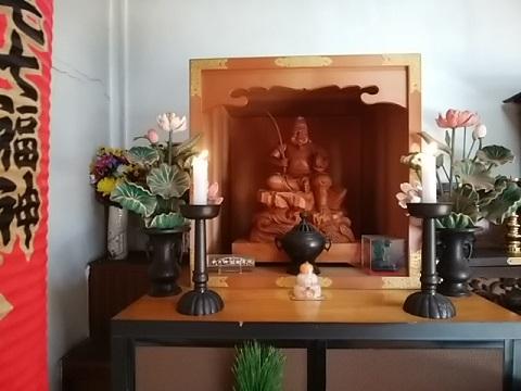 観音寺恵比寿