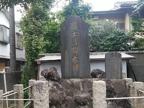 水神社富士浅間大神
