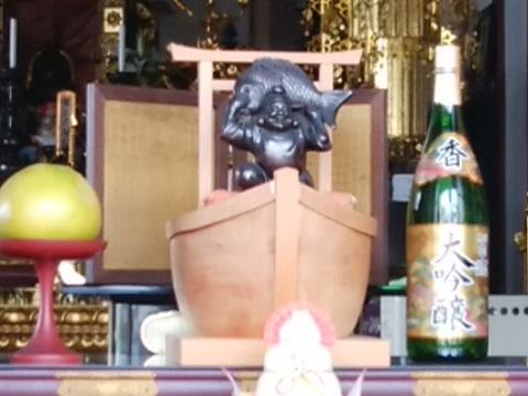 正泉寺恵比寿神