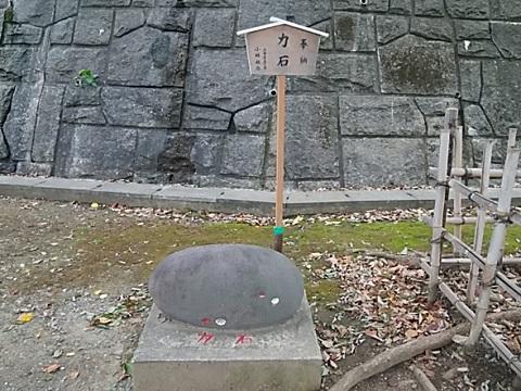 末吉神社力石