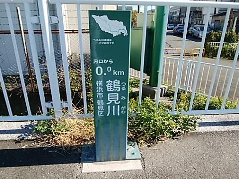 鶴見川河口(左岸)