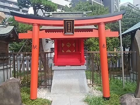 鶴見神社稲荷神社
