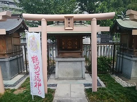 鶴見神社寿老人