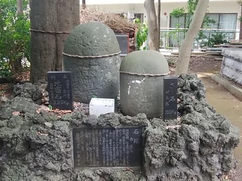 池辺杉山神社力石