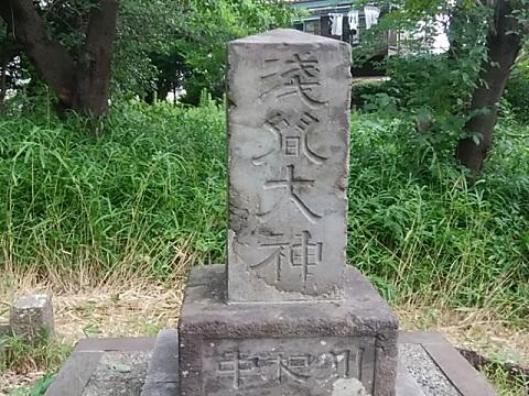 川和八幡神社浅間大神
