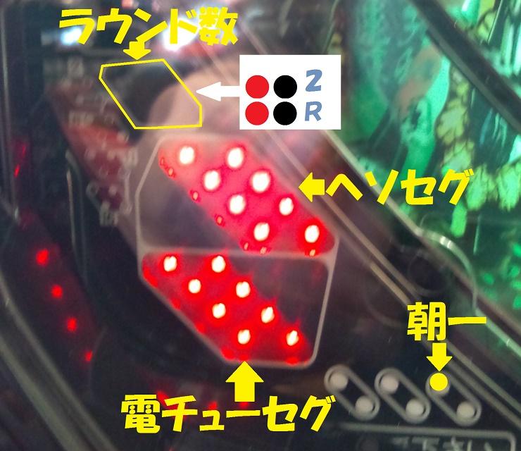 Tetsuya2lump