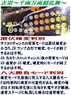Yoshimune2