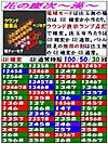 Keijikan_3