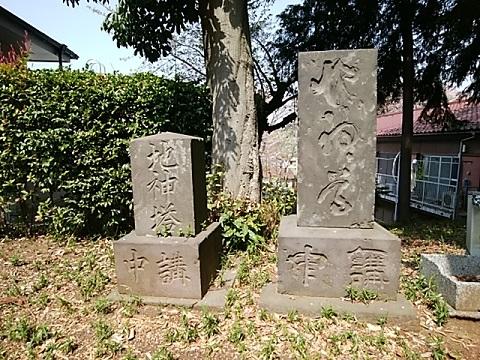 平川神社地神塔