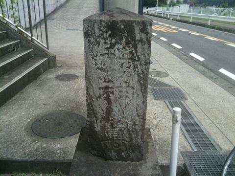 廣福寺前地神尊