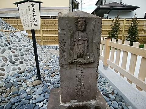 神鳥前川神社二十三夜塔・堅牢地神