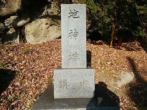 住吉神社地神塔