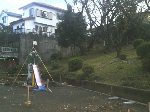 荏田第四公園