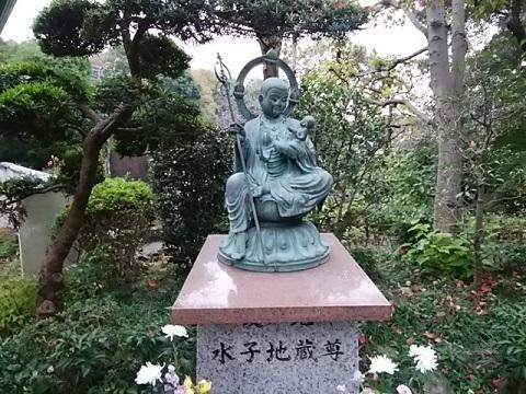 修廣寺水子地蔵