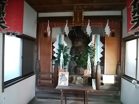金神社福寿大黒天