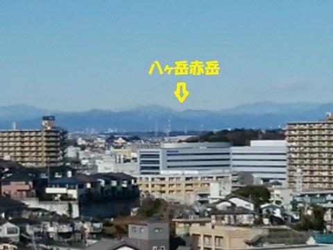 東本郷第一公園八ヶ岳