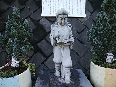 蓮花寺二宮金次郎
