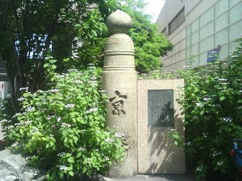 京橋記念碑