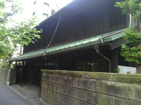 旅館本金子屋跡