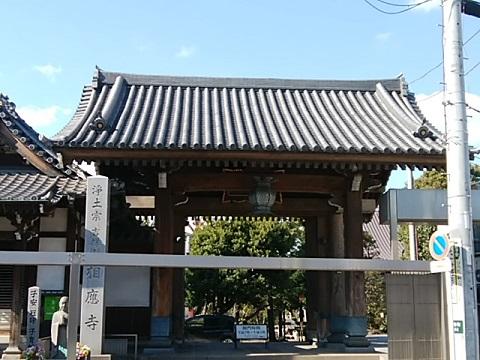 相応寺山門