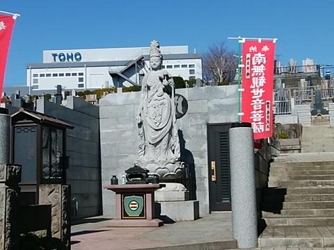 東泉寺観音