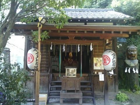大綱金刀比羅神社