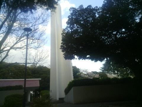 横浜市戦没者慰霊塔