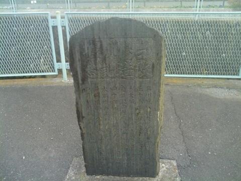 岩川堰改造記念碑