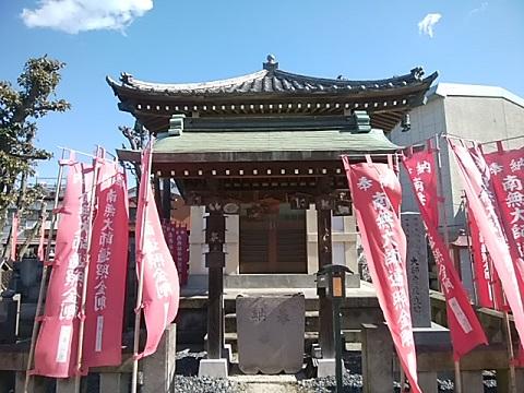 円能院太子堂