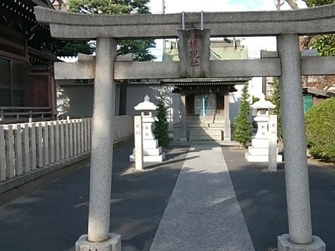 大島八幡神社権現社