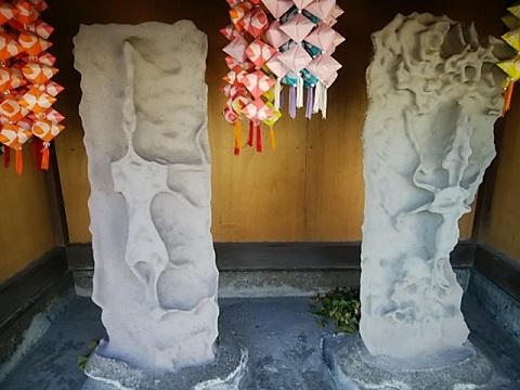 厳島神社申塔