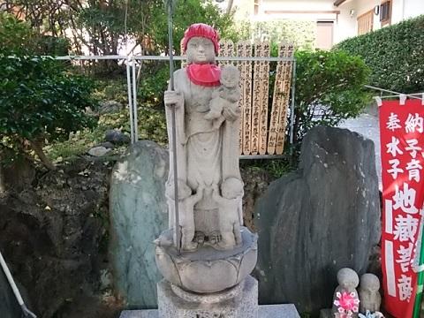 永昌寺水子子育地蔵