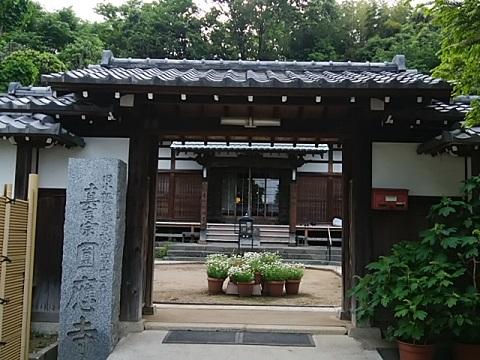 圓應寺山門