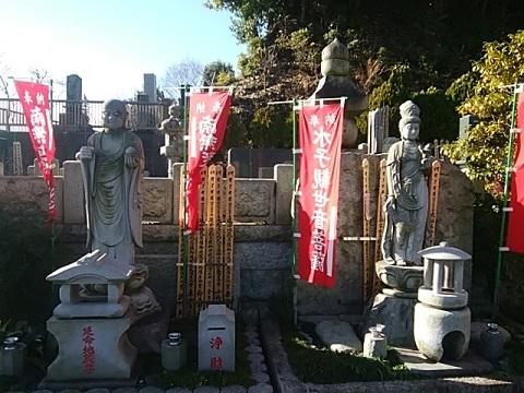 光明寺水子観音・延命地蔵